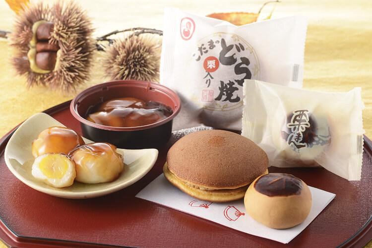 栗の和菓子(季節限定)