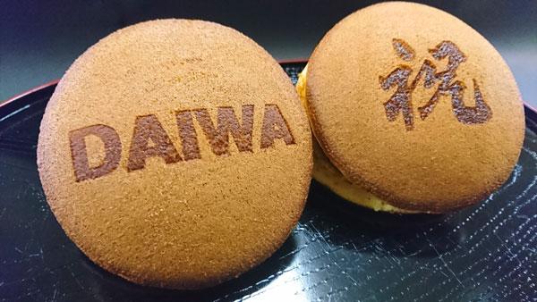 daiwa_2