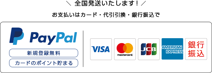 paypal_card_yoko
