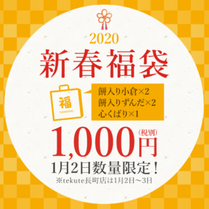 line102_こだま (002)